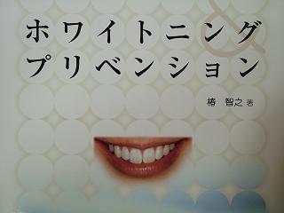 2012_01160001.jpg